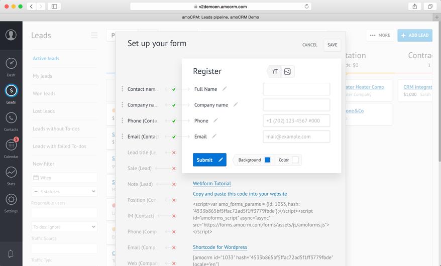 Amocrm как работать битрикс создания баз данных