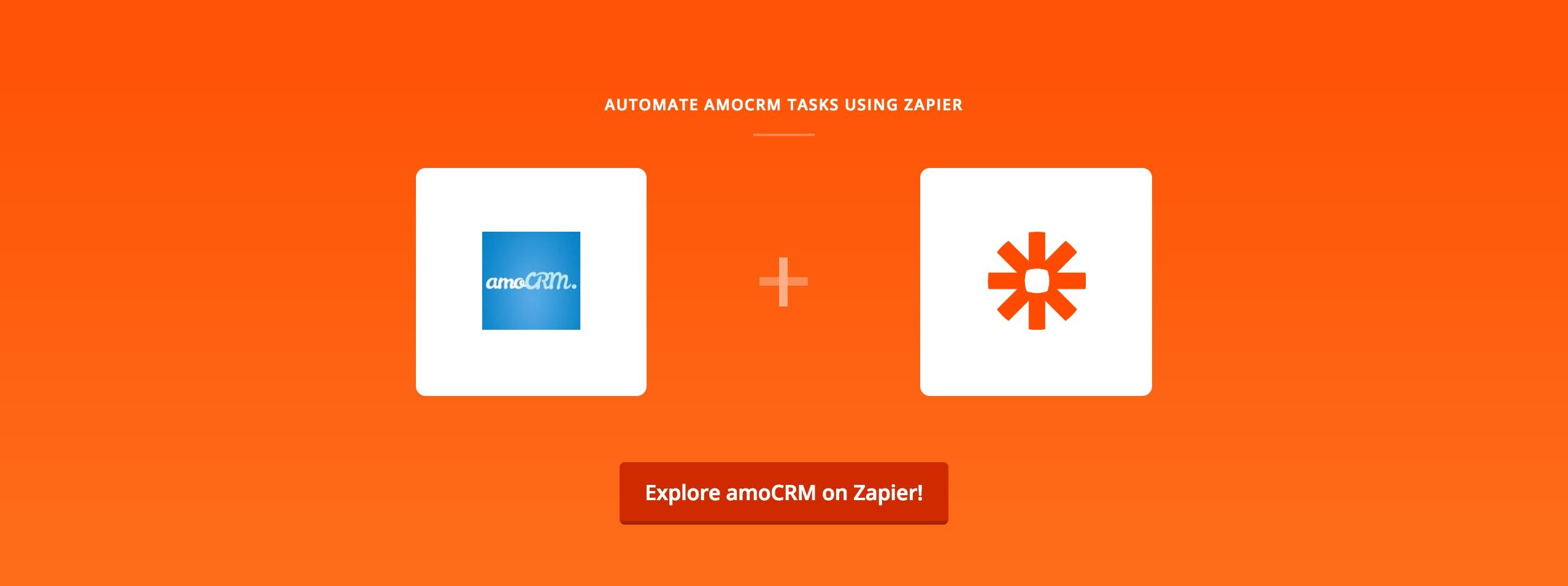 Zapier + amoCRM